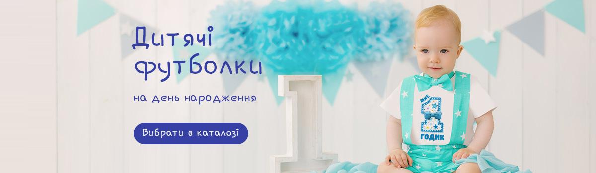 kids-ukr