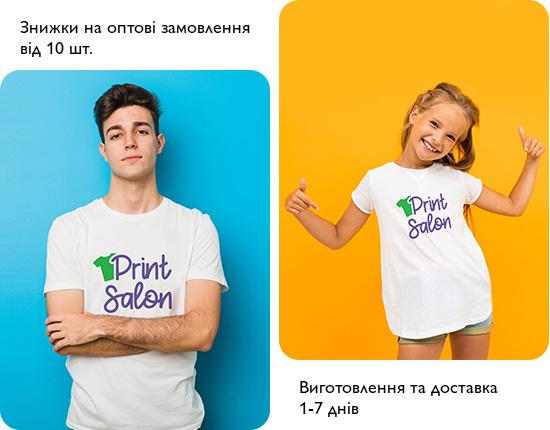 pechat-optom2-ukr