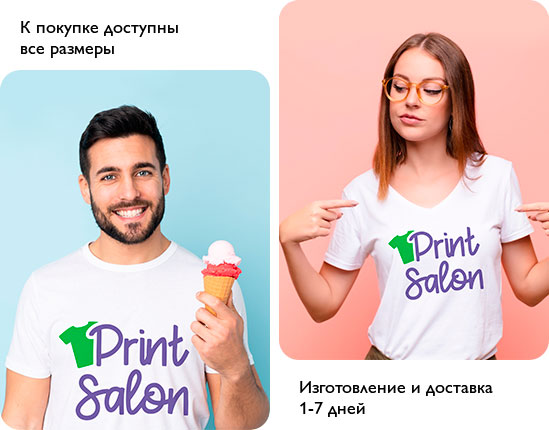 print-technology-ru