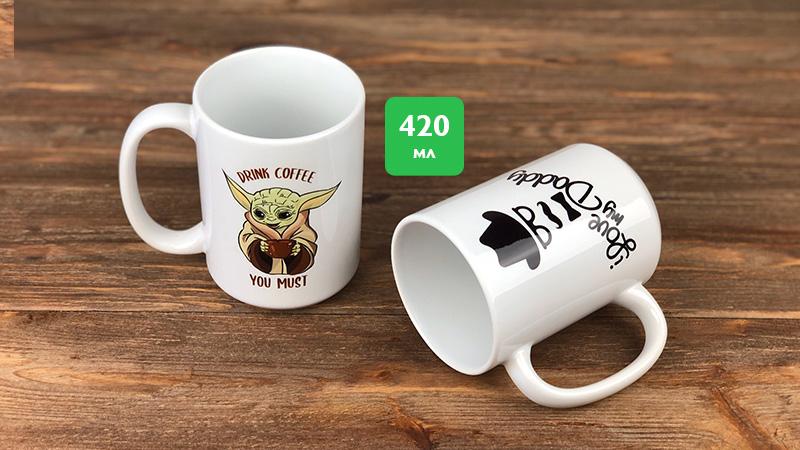Чашки 420ml