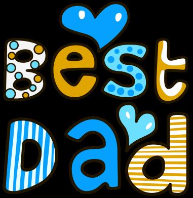 Принт Рушник з принтом Best Dad, Фото № 1 - PrintSalon