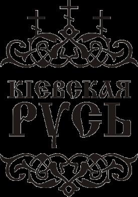 Принт Женское худи Киевская Русь, Фото № 1 - PrintSalon