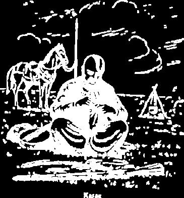 Принт Штаны Козак та кінь - PrintSalon