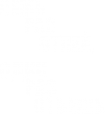 Принт Мужское худи на молнии Семь раз отпей, Фото № 1 - PrintSalon