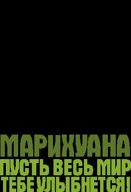 Принт Женская футболка с V-образным вырезом Марихуана, Фото № 1 - PrintSalon
