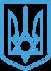 Зірка Давида+герб