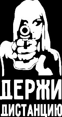 Принт Шапка Девушка с пистолетом, Фото № 1 - PrintSalon