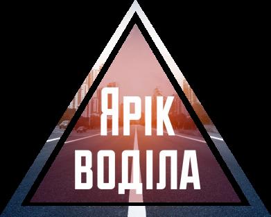 Принт Чашка-хамелеон Yarik drove the triangle stop, Фото № 1 - PrintSalon