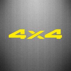 Наклейка 4x4 - PrintSalon