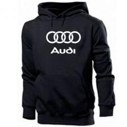 Толстовка Audi - PrintSalon