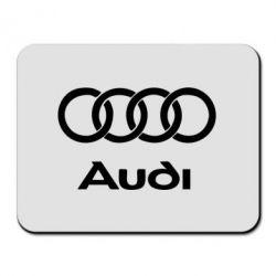 Коврик для мыши Audi - PrintSalon