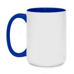 Чашки двухцветные 420ml