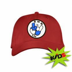 Детская кепка BMW is Life
