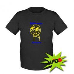 Детская футболка BMWшечка x5тушка