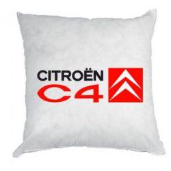 Подушка Citroen C4 Small