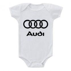 Детский бодик Audi - PrintSalon