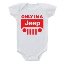 Детский бодик Only in a Jeep - PrintSalon