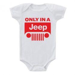 Детский бодик Only in a Jeep - PrintSalon