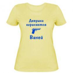 Іменні жіночі футболки з принтами  купити в Києві з доставкою по ... 0fae7d9a4d0b6