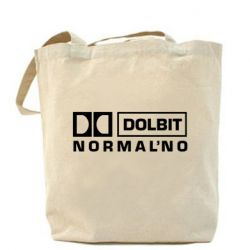 Сумка Dolbit Normal'no - PrintSalon