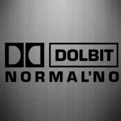 Наклейка Dolbit Normal'no - PrintSalon