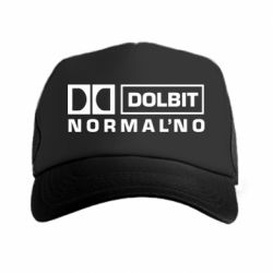 Кепка-тракер Dolbit Normal'no - PrintSalon