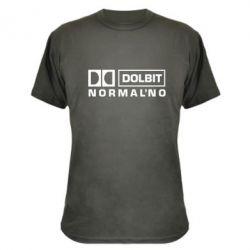 Камуфляжная футболка Dolbit Normal'no - PrintSalon