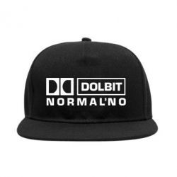Снепбек Dolbit Normal'no - PrintSalon