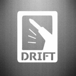 Наклейка Drift Ручник