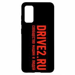 Камуфляжная футболка Drive2.ru