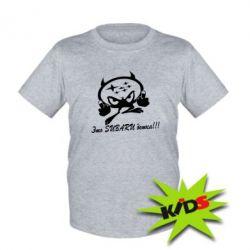 Детская футболка Это Subaru детка!!!
