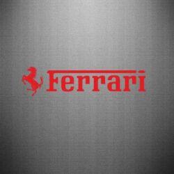 Наклейка Ferrari - PrintSalon