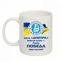 Кружки 320ml  ФК Днепр гимн