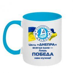 Кружка двухцветная ФК Днепр гимн