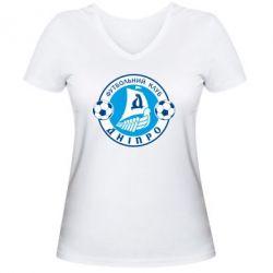 Женская футболка с V-образным вырезом ФК Днепр - PrintSalon