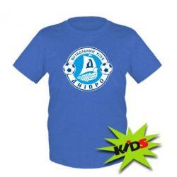 Детская футболка ФК Днепр - PrintSalon