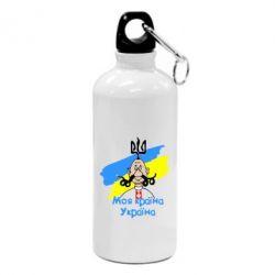 Фляга Моя країна Україна - PrintSalon
