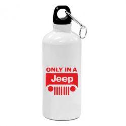 Фляга Only in a Jeep - PrintSalon