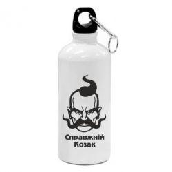 Фляга Справжній український козак