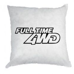 Подушка Full time 4wd - PrintSalon