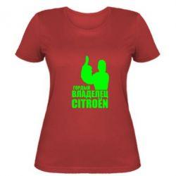 Женская футболка Гордый владелец CITROEN