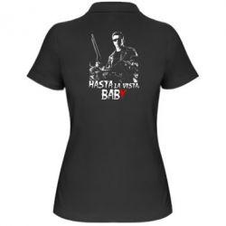 Женская футболка поло Hasta La vista, Baby