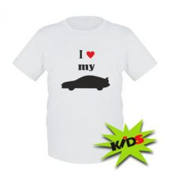 Детская футболка I love my car - PrintSalon
