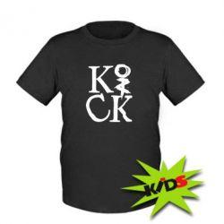 Детская футболка Invincible tricking - PrintSalon