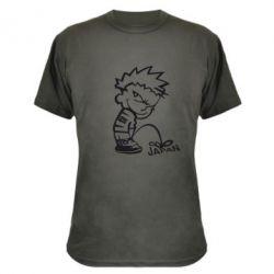 Камуфляжна футболка JAPAN - PrintSalon