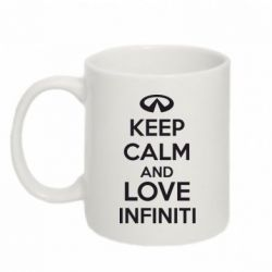 Кружка 320ml KEEP CALM and LOVE INFINITI