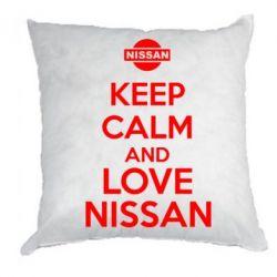 Подушка Keep calm and love Nissan