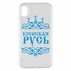 Наклейка Киевская Русь - PrintSalon