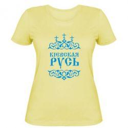 Женская футболка Киевская Русь - PrintSalon