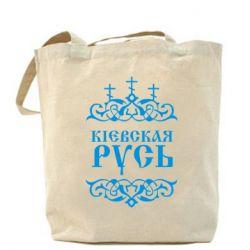 Сумка Киевская Русь - PrintSalon